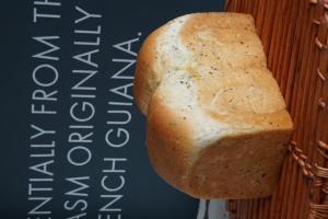 バジルチーズ食パン